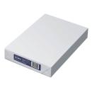 500 Blatt Symbio 80g/qm Kopierpapier weiß A4