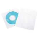 50 CD DVD BR Papier Hüllen weiß