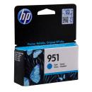 Original Druckerpatrone HP 951 Cyan - CN050AE
